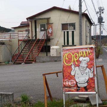 下友田の人気パン屋「トルタロッソ」さんをご紹介!