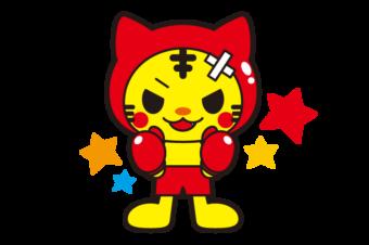 伊賀発格闘技イベントIGAのマスコットキャラクター誕生!